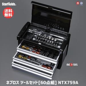 ネプロス:ツールセット[60点組] NTX759A star-fields
