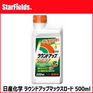 除草剤 ラウンドアップマックスロード 500ml|star-fields
