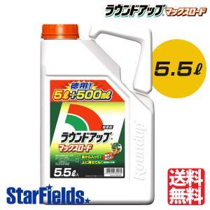 除草剤 ラウンドアップマックスロード 5リットル|star-fields