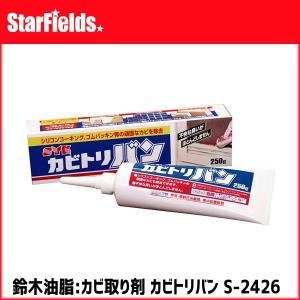 カビ取り剤 鈴木油脂 カビトリバン S-2426 代引き不可商品|star-fields