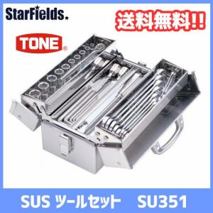 TONE:SUS ツールセット(全44点) SU351|star-fields