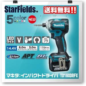 マキタ インパクトドライバ TD160DRFX|star-fields