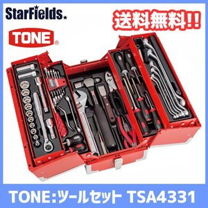 TONE:ツールセット(全56点) TSA4331|star-fields