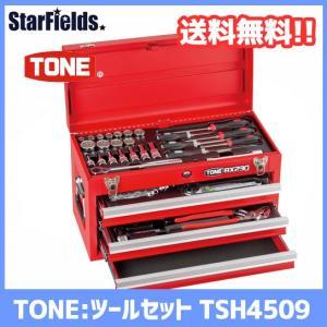 TONE:ツールセット(全53点) TSH4509|star-fields