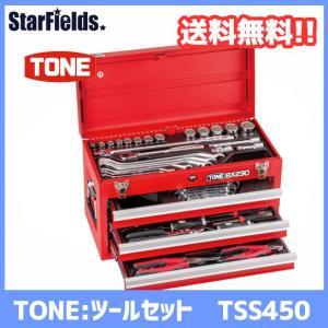 TONE:ツールセット(全62点) TSS450|star-fields