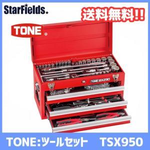 TONE:ツールセット(全86点) TSX950|star-fields