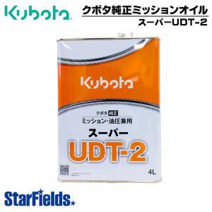 クボタ純オイル ミッションオイル スーパーUDT-2 ギヤオイル|star-fields