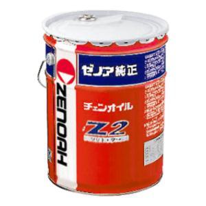 ゼノア純正チェーンオイル オールシーズンタイプ Z218L|star-fields