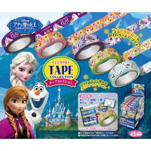 ディズニー アナと雪の女王 テープコレクション 10個入りBOX|star-gate