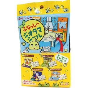 ふなっしー ジオラマシール 12個入りBOX|star-gate