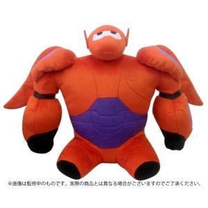ディズニー ベイマックス ぬいぐるみヒーロー ベイマックス2.0 全長27cm|star-gate