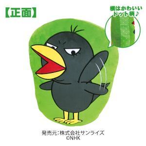 チコちゃんに叱られる! キョエちゃんダイカットクッション  NHKのTV番組「チコちゃんに叱られる」...