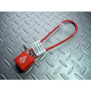 UTG 実銃保管用 安全ケーブルロック セイフティワイヤーロック ゆうパケット送料無料|star-gate