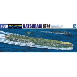 アオシマ プラモデル 日本海軍航空母艦葛城 1/700 ウォーターライン 航空母艦 No.224 star-gate