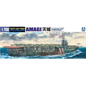 アオシマ プラモデル 日本海軍航空母艦天城 1/700 ウォーターライン 航空母艦 No.225 star-gate