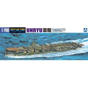 アオシマ プラモデル 日本海軍航空母艦 雲龍 1/700 ウォーターライン 航空母艦 No.226 star-gate
