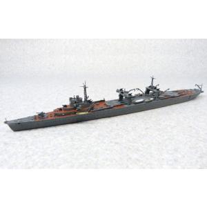 アオシマ プラモデル 日本海軍水上機母艦 瑞穂 1/700 ウォーターライン 水上機母艦 No.550 star-gate