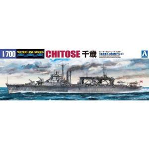 アオシマ プラモデル 日本海軍水上機母艦 千歳 1/700 ウォーターライン 水上機母艦 No.551 star-gate