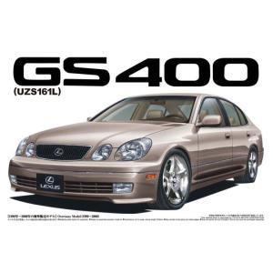 アオシマ プラモデル 1/24 ザ・ベストカーGT No.093 レクサス GS400 UZS161L star-gate
