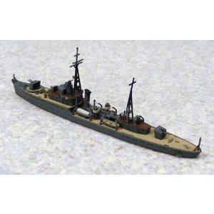 アオシマ プラモデル 日本海軍砲艦 橋立 1/700 ウォーターライン 日本海軍砲艦 No.553 star-gate