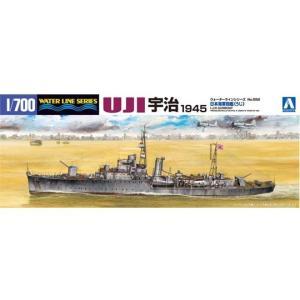 アオシマ プラモデル 日本海軍砲艦 宇治 1/700 ウォーターライン 日本海軍砲艦 No.552 star-gate
