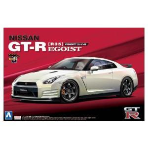 アオシマ プラモデル 1/24 ザ・ベストカーGT No.014 NISSAN GT-R R35 エゴイスト 2012モデル エンジン付 star-gate