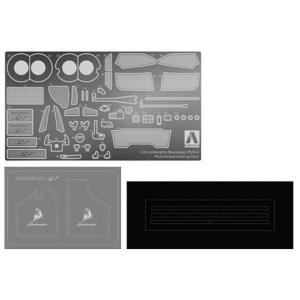 アオシマ プラモデル 1/24スーパーカー エッチングパーツNo.03 ランボルギーニ ムルシエラゴ LP670-4SV 共通ディテールアップパーツ star-gate
