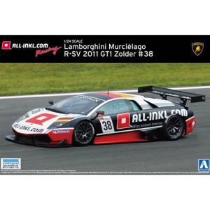 アオシマ プラモデル 1/24 スーパーカーシリーズ No.16 ランボルギーニ ムルシエラゴ R-SV 2011 GT1 Zolder ♯38 star-gate