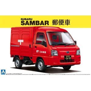 アオシマ プラモデル 1/24 ザ・ベストカーGT No.92 '12 サンバートラック 郵便車 star-gate