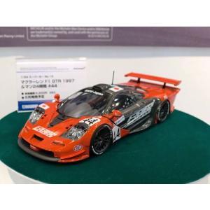 アオシマ プラモデル 1/24 スーパーカー No.13 マクラーレンF1 GTR1997 ルマン24時間#44 star-gate