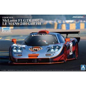 アオシマ プラモデル 1/24 スーパーカー No.19 マクラーレン F1 GTR 1997ルマン24時間ガルフ#41 star-gate