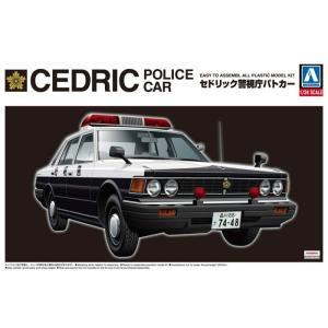 アオシマ プラモデル 1/24 ザ・ベストカーGT No.63 430セドリックセダン 警視庁パトロールカー star-gate