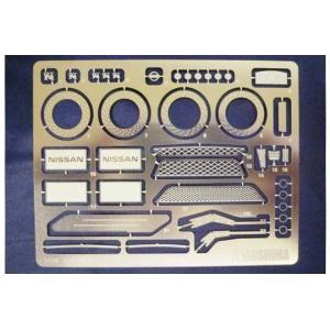 アオシマ プラモデル 1/24 ディテールアップパーツシリーズNo.21 NISSAN GT-R(R35) 共通ディテールアップパーツセット star-gate