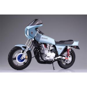 アオシマ プラモデル 1/12 バイク No.45 カワサキ Z1-R カスタムパーツ付き