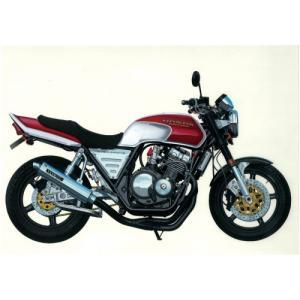 アオシマ プラモデル 1/12 バイク No.55 ホンダ CB400SF カスタムパーツ付き|star-gate