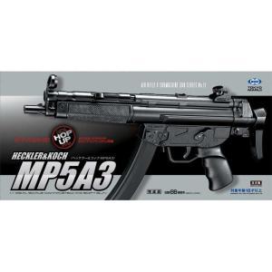東京マルイ エアーサブマシンガン H&K MP5A3 18才以上用ホップアップ star-gate