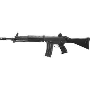 東京マルイ ガスブローバック マシンガン 89式5.56mm小銃 固定銃床型|star-gate