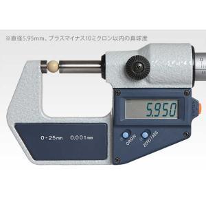 東京マルイ パーフェクトヒット ベアリング研磨 0.2g BB弾 3200発入り|star-gate|02