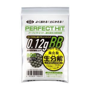 東京マルイ パーフェクトヒット バイオBB弾 0.12g 800発入 ネコポス送料無料 (代引き不可、他商品との同梱不可)|star-gate