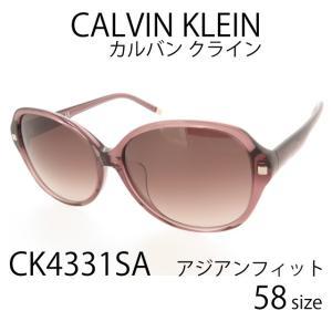 カルバンクライン レディースサングラス 大きすぎないちょうどいいサイズ感でシンプルなデザインはドライ...