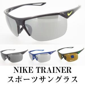NIKE ナイキ スポーツサングラス TRAINER EV0934 スタンダードカラー