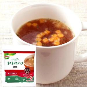 業務用 クノール ランチ用スープ オニオンコンソメ 13.2g袋×30個|star-m