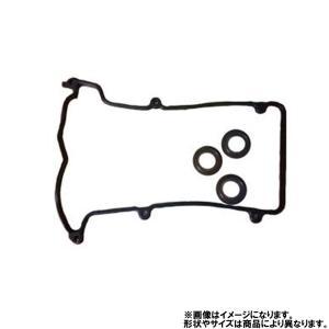 タペットカバーパッキンセット (ヘッドカバー) アトレー S320G S330G EF-DE 用 SP-0024 ダイハツ 大野ゴム 5825|star-parts2