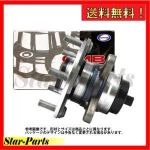 フロントハブベアリング FJクルーザー ハイラックスサーフ ランドクルーザープラド 用 GH21380 1個 GMB|star-parts2