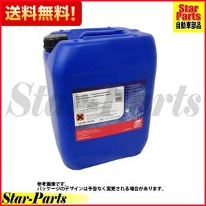 クーラント アウディ A1 8XCAX 用 希釈タイプ 20Lポリ缶 純正同等品 star-parts2