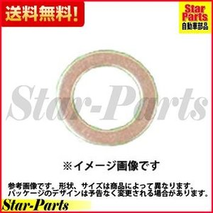 ホースバンド TRIDON 40〜63mm HS-32 10個セット star-parts2