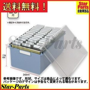 伝票ファイルボックス(セット) B6 本体+ハンギングフォルダー 40枚 B6-DBS コクヨ|star-parts2