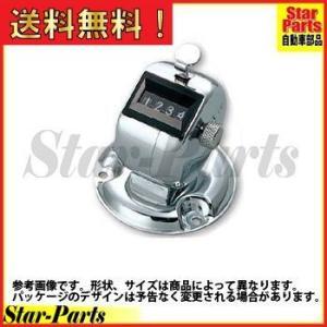 数取器 4桁・1連 卓上型 95g CL-202 コクヨ|star-parts2