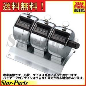 数取器 3連式 外寸法W91・D70・H67 CL-203 コクヨ|star-parts2