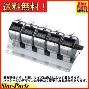 数取器 5連式 外寸法W150・D70・H67 CL-205 コクヨ|star-parts2